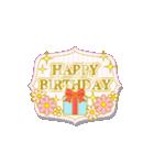 動く!誕生日~大人エレガント~(個別スタンプ:01)