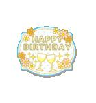 動く!誕生日~大人エレガント~(個別スタンプ:02)