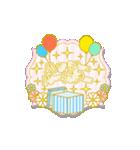 動く!誕生日~大人エレガント~(個別スタンプ:05)