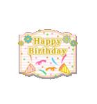 動く!誕生日~大人エレガント~(個別スタンプ:06)