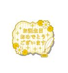 動く!誕生日~大人エレガント~(個別スタンプ:10)