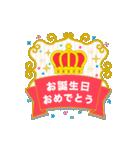 動く!誕生日~大人エレガント~(個別スタンプ:12)