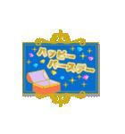動く!誕生日~大人エレガント~(個別スタンプ:14)