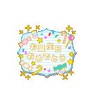 動く!誕生日~大人エレガント~(個別スタンプ:17)