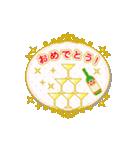 動く!誕生日~大人エレガント~(個別スタンプ:18)