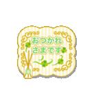 動く!誕生日~大人エレガント~(個別スタンプ:22)