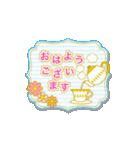動く!誕生日~大人エレガント~(個別スタンプ:23)