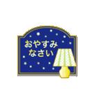 動く!誕生日~大人エレガント~(個別スタンプ:24)