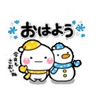 寒い冬にやさしい♡大人の無難な冬スタンプ(個別スタンプ:1)