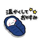 寒い冬にやさしい♡大人の無難な冬スタンプ(個別スタンプ:2)