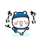 寒い冬にやさしい♡大人の無難な冬スタンプ(個別スタンプ:19)