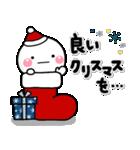 寒い冬にやさしい♡大人の無難な冬スタンプ(個別スタンプ:38)