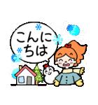 使うと雪が現れる!!大人女子の冬のあいさつ(個別スタンプ:02)