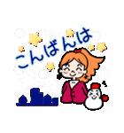 使うと雪が現れる!!大人女子の冬のあいさつ(個別スタンプ:03)