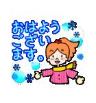 使うと雪が現れる!!大人女子の冬のあいさつ(個別スタンプ:05)