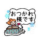 使うと雪が現れる!!大人女子の冬のあいさつ(個別スタンプ:09)
