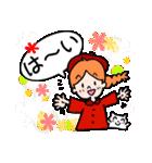 使うと雪が現れる!!大人女子の冬のあいさつ(個別スタンプ:15)