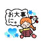 使うと雪が現れる!!大人女子の冬のあいさつ(個別スタンプ:26)