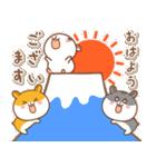ねずみの幸せな年(日本語)(個別スタンプ:1)