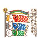 ねずみの幸せな年(日本語)(個別スタンプ:2)