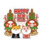 ねずみの幸せな年(日本語)(個別スタンプ:3)