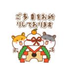 ねずみの幸せな年(日本語)(個別スタンプ:4)