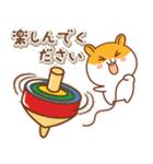 ねずみの幸せな年(日本語)(個別スタンプ:6)