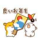 ねずみの幸せな年(日本語)(個別スタンプ:7)