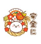 ねずみの幸せな年(日本語)(個別スタンプ:8)