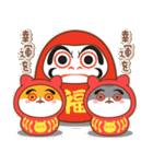 ねずみの幸せな年(日本語)(個別スタンプ:9)