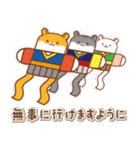 ねずみの幸せな年(日本語)(個別スタンプ:10)