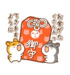 ねずみの幸せな年(日本語)(個別スタンプ:11)