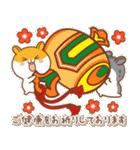 ねずみの幸せな年(日本語)(個別スタンプ:12)