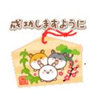 ねずみの幸せな年(日本語)(個別スタンプ:13)