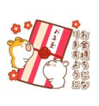 ねずみの幸せな年(日本語)(個別スタンプ:14)