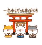 ねずみの幸せな年(日本語)(個別スタンプ:15)
