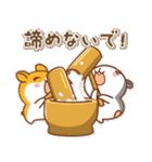 ねずみの幸せな年(日本語)(個別スタンプ:16)