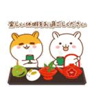 ねずみの幸せな年(日本語)(個別スタンプ:17)
