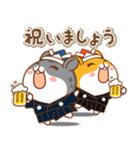 ねずみの幸せな年(日本語)(個別スタンプ:18)