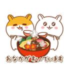 ねずみの幸せな年(日本語)(個別スタンプ:19)