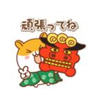 ねずみの幸せな年(日本語)(個別スタンプ:20)