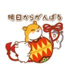 ねずみの幸せな年(日本語)(個別スタンプ:21)