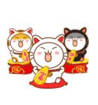 ねずみの幸せな年(日本語)(個別スタンプ:22)