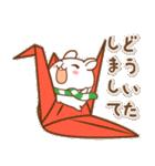 ねずみの幸せな年(日本語)(個別スタンプ:23)