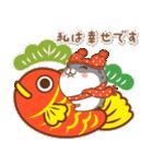 ねずみの幸せな年(日本語)(個別スタンプ:24)