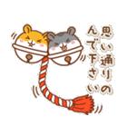 ねずみの幸せな年(日本語)(個別スタンプ:25)