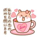 ねずみの幸せな年(日本語)(個別スタンプ:26)