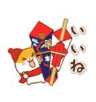 ねずみの幸せな年(日本語)(個別スタンプ:27)