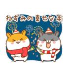 ねずみの幸せな年(日本語)(個別スタンプ:30)