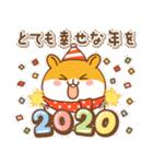 ねずみの幸せな年(日本語)(個別スタンプ:31)